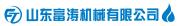 山東富濤機械有限公司