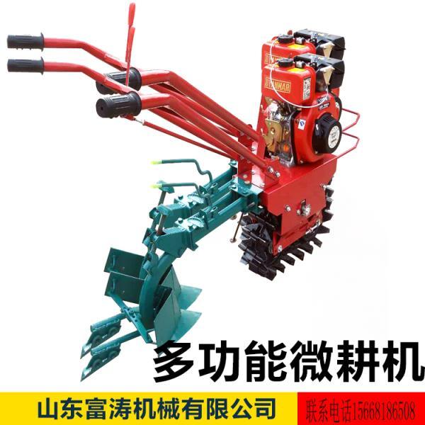 水旱兩用小型微耕機