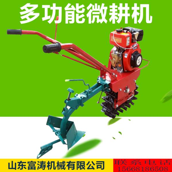 批發零售鏈條式微耕機