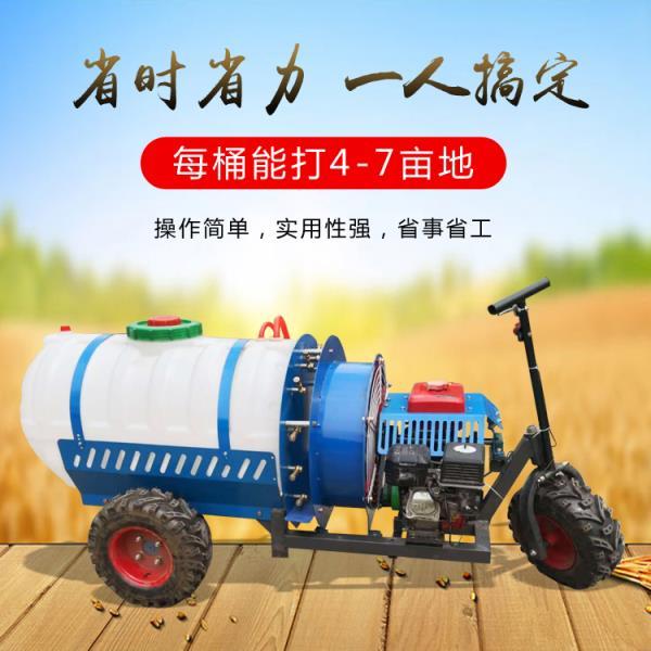 电动喷雾器可喷多少米