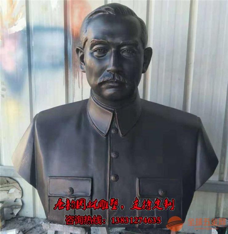 孫中山雕塑,孫中山胸像雕塑