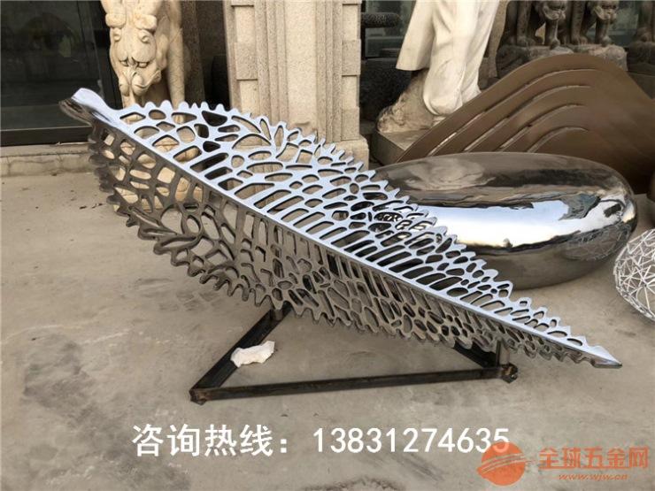 不銹鋼鏤空樹葉雕塑,拉絲面鏤空葉子雕塑