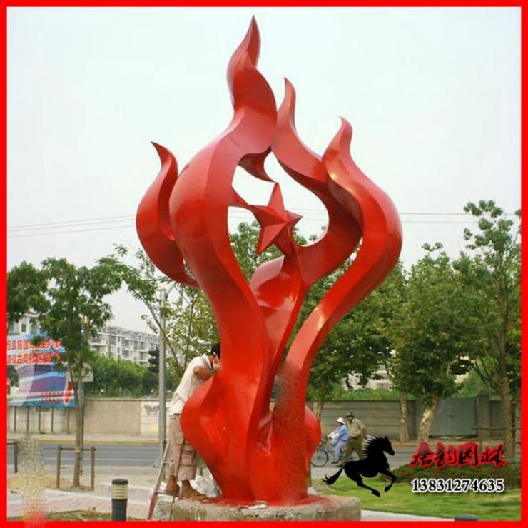 不銹鋼火焰雕塑 廣場雕塑