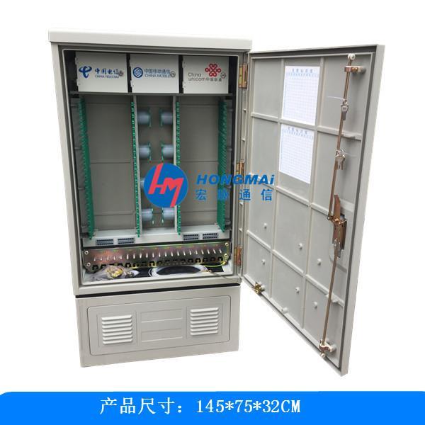 576芯四網合一光纜交接箱型號規格尺寸