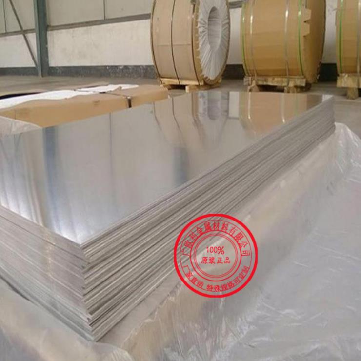 直销5754铝合金薄板 镜面铝板 贴膜铝板