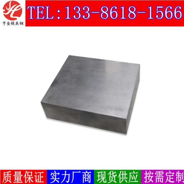 P20模具钢材料