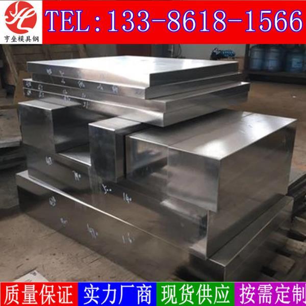 P20模具钢价格P20模具钢型号