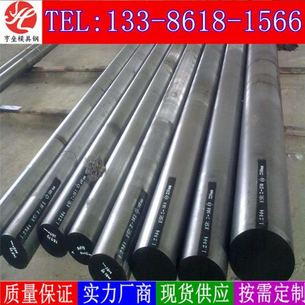 上海厂家模具钢硬度30-36HRC