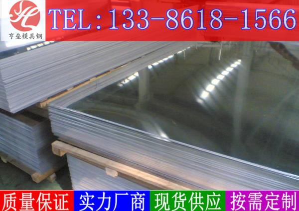 1010純鋁1010合金鋁板報價
