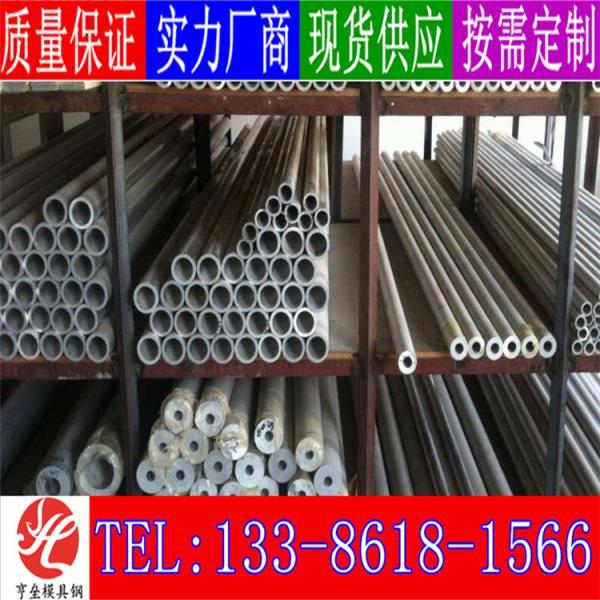 1A80工業純鋁棒 可氣焊