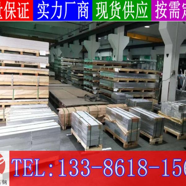 優質國際1A99鋁帶多少錢一噸
