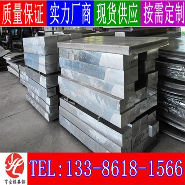 1370超大鋁棒材 規格齊全