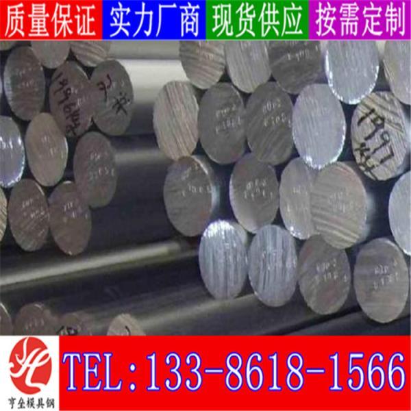 1A80工業純鋁棒可按需求訂做