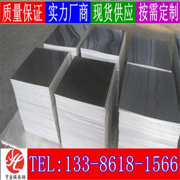 1A99鋁線/鋁棒/鋁板