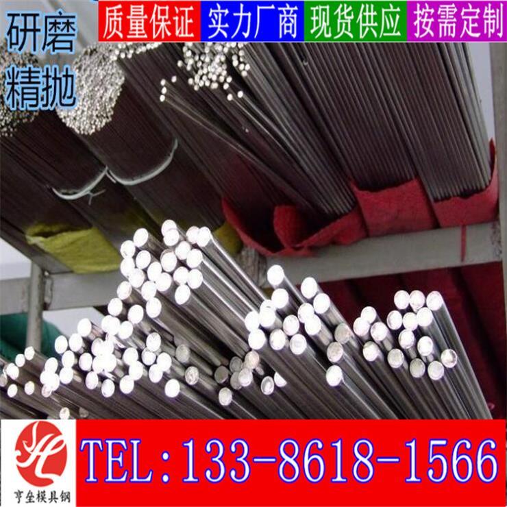 17-4PH不锈钢供货状态17-4PH对应中国牌号