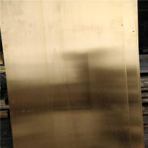 供应HPb63-3铅黄铜板 HPb63-3铅黄铜棒 铜管定制