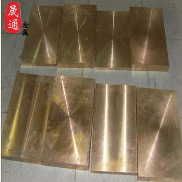 CW109C銅鎳硅合金 CW109C銅棒 CW109C銅板