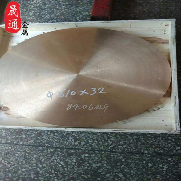 C1720铍铜 铍铜棒 铍铜板 铍铜带 C1720铍铜管 铍铜线