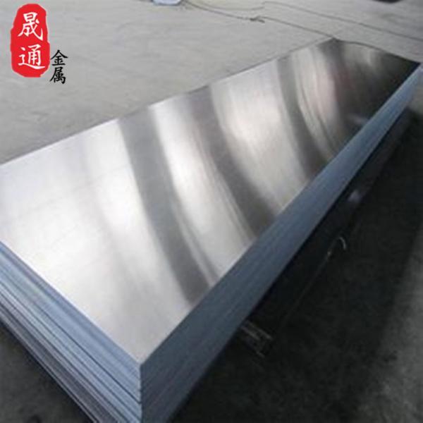 CW403J鋅白銅 鋅白銅棒 鋅白銅板 鋅白銅帶