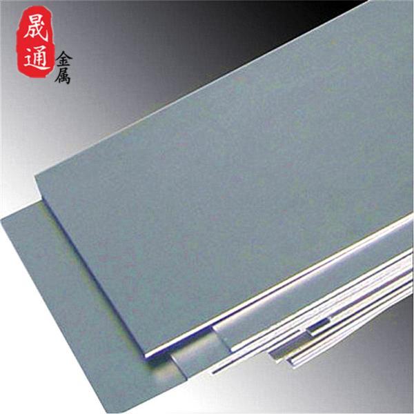 现货 B5镍白铜耐腐蚀 B5白铜板白铜棒铜带