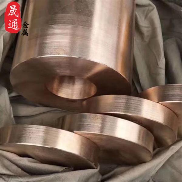 供应CuBe1.7铍青铜合金铜棒 铍青铜铜套及异性铸件