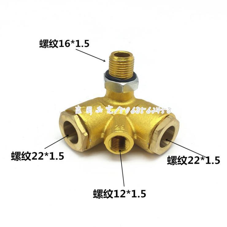 W型旋入式 气压传感器接头四回路气管接头