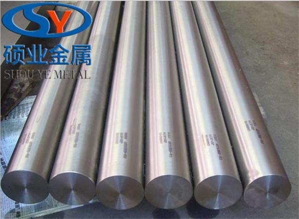 耐热钢S43000专业生产