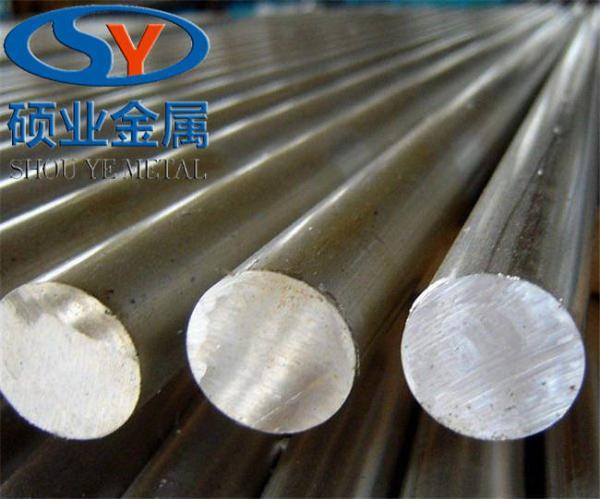 特殊鋼S45710鋼廠現貨表