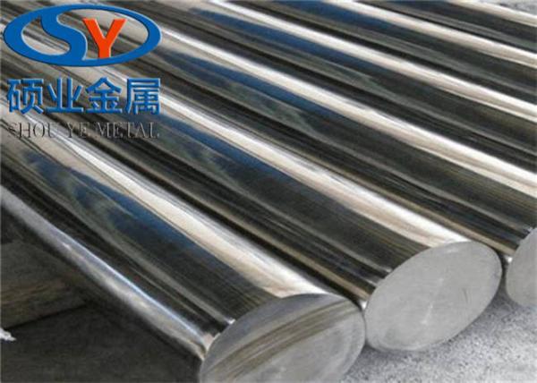 特殊鋼SUS303Cu底價是多少