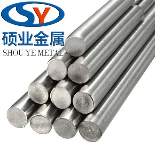 特殊鋼X10CrNiMoTi18-10執行標準