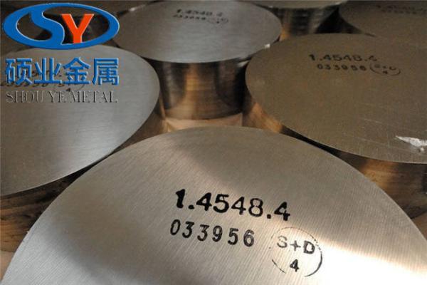 耐热钢S42037平板供应商
