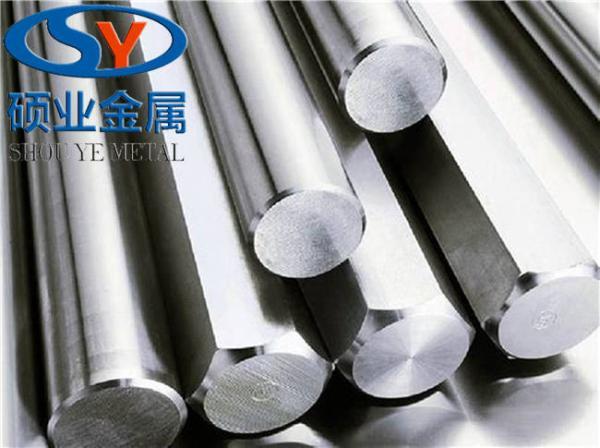特殊鋼X6CrAl13板材國內經銷