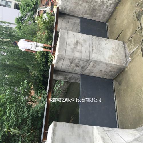 广元钢制闸门