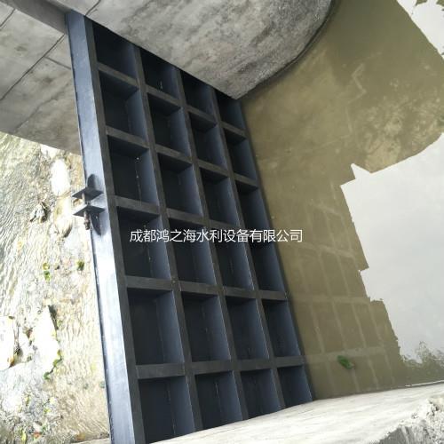 水闸广元火吗?