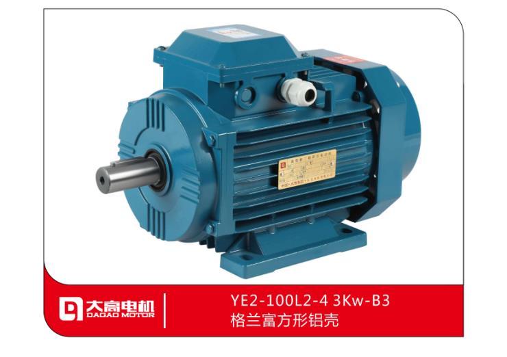 铜线三相异步电动机铝壳电机国标220V380V