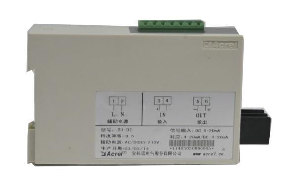 安科瑞直流电流变送器BD-DI 隔离变送输出DC信号