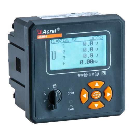 安科瑞低壓柜出線專用多功能儀表AEM96/KC 2DI/2DO RS485