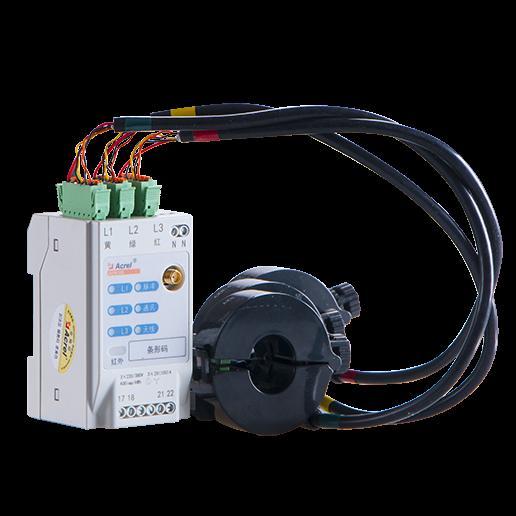 安科瑞無線電能計量模塊AEW100-D15X免布線 分表計電