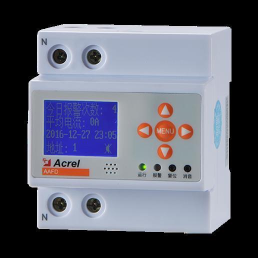 安科瑞故障电弧探测器AAFD-40 导轨安装