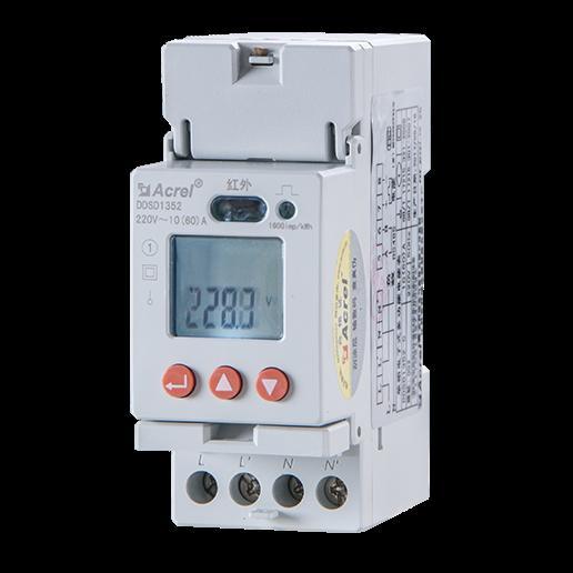 安科瑞充電樁電表單相電能表DDSD1352-C