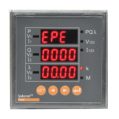 多功能三相電能表PZ80-E3 計量器具型式批準證書
