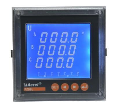 安科瑞三相多功能集成電表 廠家銷售 PZ96L-E4/KC