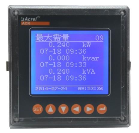 电压电流正负零序分量仪表供应全中文菜单安科瑞ACR230ELH