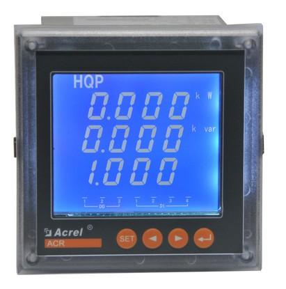 安科瑞内部计量多功能电力仪表ACR320EL