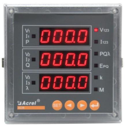三相多功能集成电表 安科瑞厂家销售 PZ96L-E4/KC