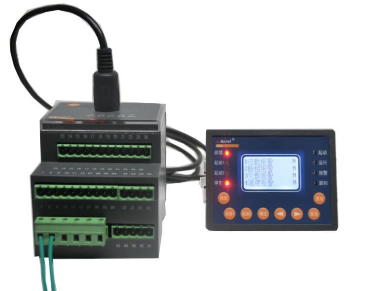 安科瑞地下智慧管廊电力监控仪表