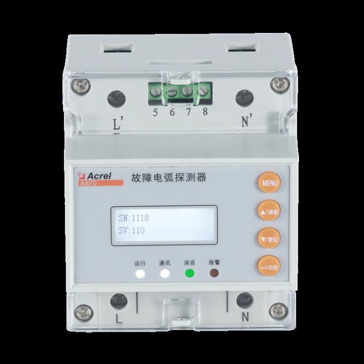 安科瑞故障電弧探測器AAFD-40 導軌安裝