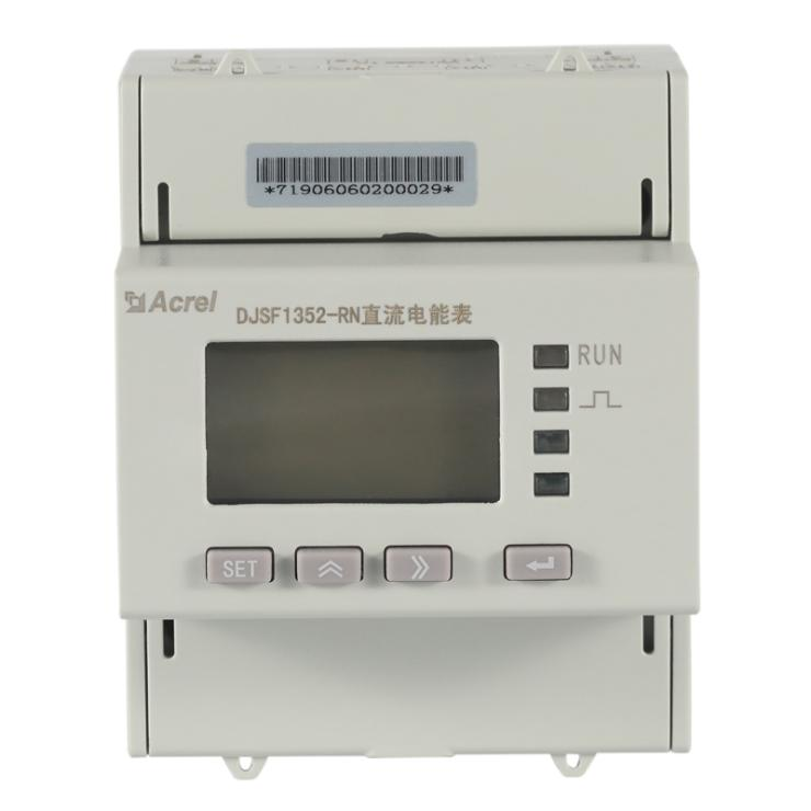 電子式直流電能表DJSF1352-RN 直流電能表技