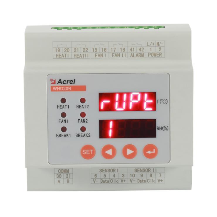 智能型溫濕度控制器 CE證書WHD20R-11