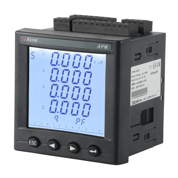液晶顯示電力儀表APM801 安科瑞智能測控儀